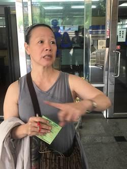 馬勝吸金139億摺有錢花炫超跑 總裁張金素判11年罰1億