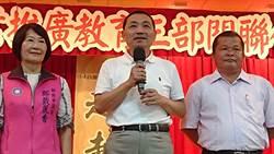新北》侯友宜怒了!8月4日要向蔡總統嗆聲
