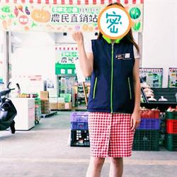 蘇貞昌IG自曝「學姊」!網:選舉還選女人?