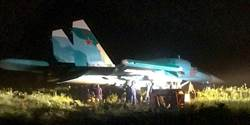 俄國Su-34戰機減速傘失靈滑出跑道 幸無人受傷