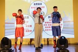 浩角翔起主持 蕭敬騰壓軸演唱 體育表演會9月8日舞動小巨蛋