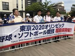 東奧》開幕門票高達8.6萬台幣 田徑與游泳很搶手