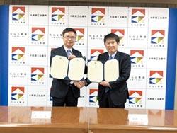 貿協、大阪商工會議所簽署MOU