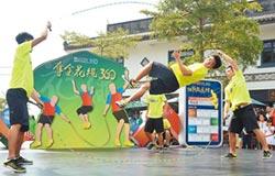 跳繩也有世錦賽 各國彈簧腿獻技