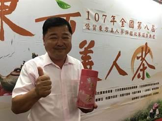 全國東方美人茶比賽 特等獎1斤可賣40萬