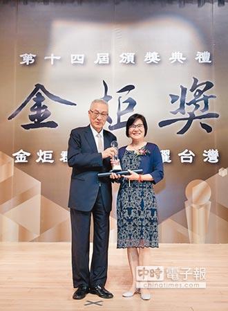 獲第14屆金炬獎最高殊榮 耀德生技 奪十大績優企業獎