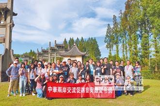 北京台聯辦夏令營 體驗徽州文化