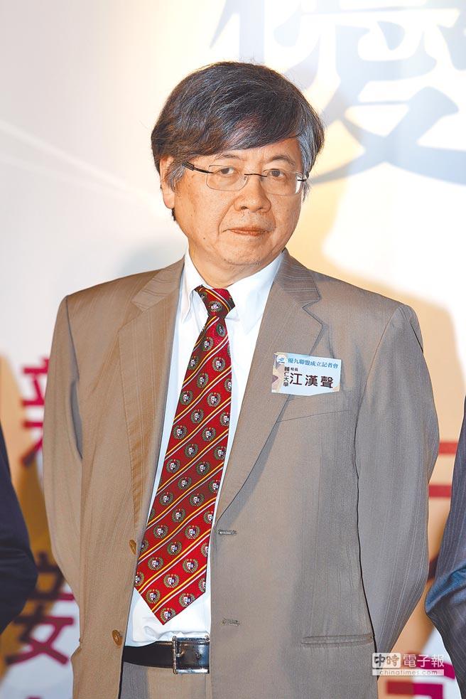 輔大校長江漢聲。(本報資料照片)