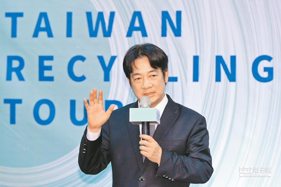 環保署7月31日舉辦「循環再生─回收基金20年特展」,行政院長賴清德出席開幕儀式致詞。(本報系記者王德為攝)