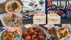 不用飛日本了 ! 岐阜清酒限時來台 ! 25款風味搭出美食絕妙口感