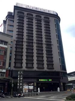 五都大飯店餐飲部門熄燈 新人婚宴被迫取消