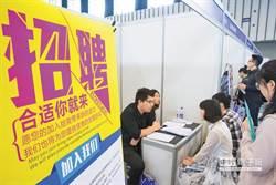 3大天王分析師被陸挖角 日媒爆:台灣科技產業危險了