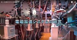 日本防衛省電磁炮首次曝光 陸媒:野心不小