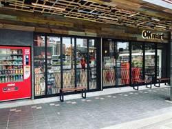 OK mart打造全新消費體驗店  既復古又新潮