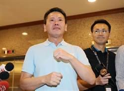 新竹》遭國民黨開除黨籍 林為洲:坦然面對、勇者無懼