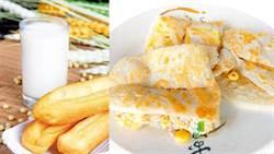 不想再吃漢堡、三明治!精選台北8家中式早餐店