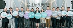 2018台灣設計展 15日臺中開跑