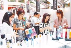 國際美容展 9月驚艷世貿