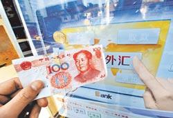 人行定調 下半年貨幣政策趨穩