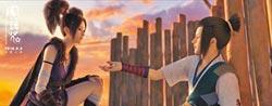 耗時2年 陸自製動畫風語咒今上映