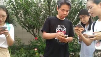 馬航MH370調查組赴北京 與罹難者家屬見面