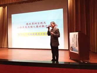 台北榮總辦理廉政教育巡迴開講