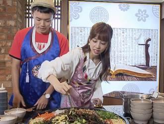 何紫妍大展廚藝做石鍋拌飯 金旼哉「亂拌」沒技巧