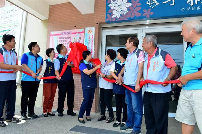 公館鄉仁安社區的C+級巷弄長照站正式啟用,將位長者提供更完善的醫療、護理等資源。(何冠嫻翻攝)