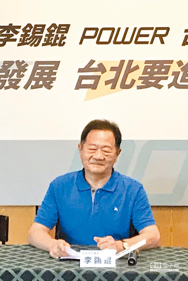 無黨籍台北市長參選人李錫錕向藍綠白參選人丁守中、姚文智、柯文哲下辯論戰帖。(本報資料照片)