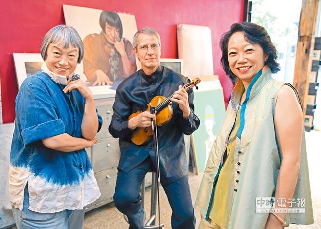 服裝設計師洪麗芬(左起)、小提琴家吉爾曼‧普雷斯與鋼琴家李芳宜,同為施蘭芳紀念音樂會投注心力。(陳君瑋攝)