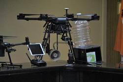 苗栗首推工業級無人機培訓課程