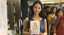 張鈞甯擔憂閨蜜范冰冰 青島拍戲不敢問細節