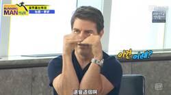 湯姆克魯斯也懂手指愛心 節目中自創「手肘愛心」
