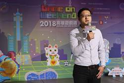 高雄數創中心辦遊戲週,6國200位開發商群聚港都