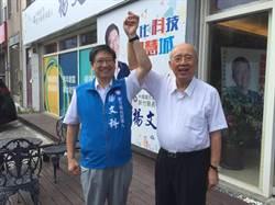 新竹》縣長選戰 國民黨提名楊文科 吳伯雄為他加油