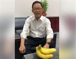台北》丁守中接受以核養綠香蕉挑戰 點名蔡英文賴清德姚文智