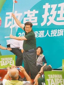 我們最喜歡的國家就是台灣