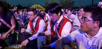 賴清德台東參加原住民族國際音樂節 大啖鹽酥雞