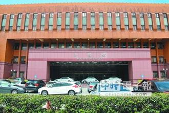 法務部嚴正澄清 「通保法」未定稿與選舉無關