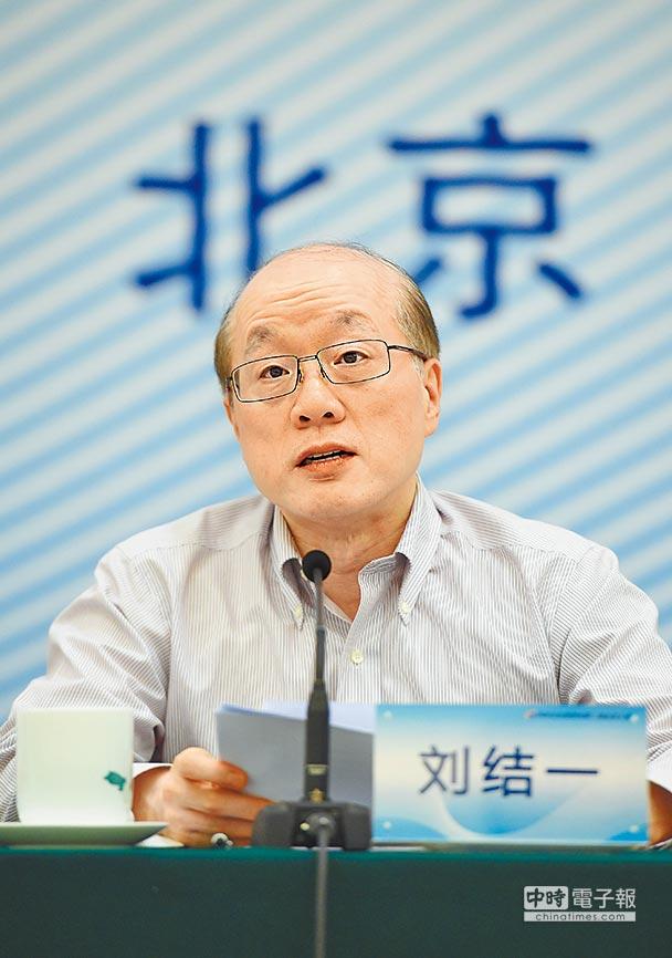 大陸國務院台辦主任劉結一。(中新社資料照片)