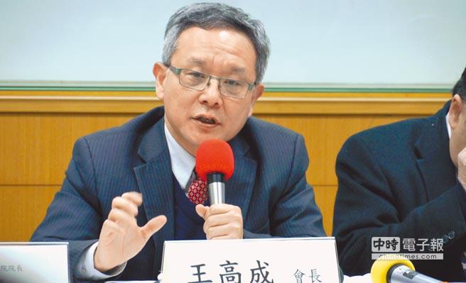 淡江大學國際研究學院院長王高成。(本報系資料照片)