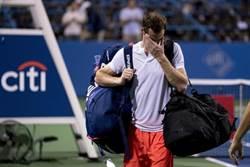 網球》身體發警訊 莫瑞、小威雙雙退賽