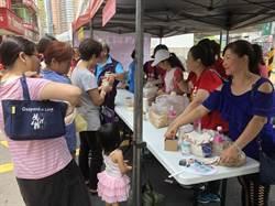 板橋新埔商圈可吃可拿 警民互助促安居