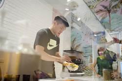 籃球》火爆浪子台中開輕食餐廳 周資華圓夢