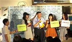 台北》柯P辦婦女見面會 民眾力挺:會做事應當總統