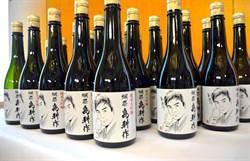為賑災盡份心力!特別款「獺祭 島耕作」捐贈部分所得予日本災區