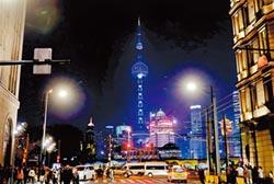 旺報社評:大陸改革開放40周年系列一》用憂患意識貫穿中國夢
