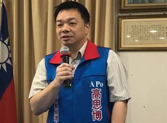 台南》自殺死亡率連3年6都最高 高思博轟民進黨使台南人蒙羞