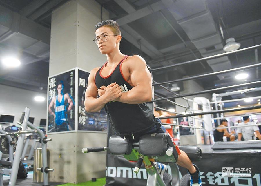 杭州95後大學生正在健身。(中新社資料照片)