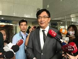 外航改名「中國台灣」 交通部擬禁靠空橋反制